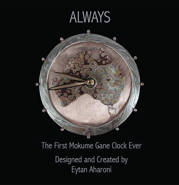Always Clock Cover